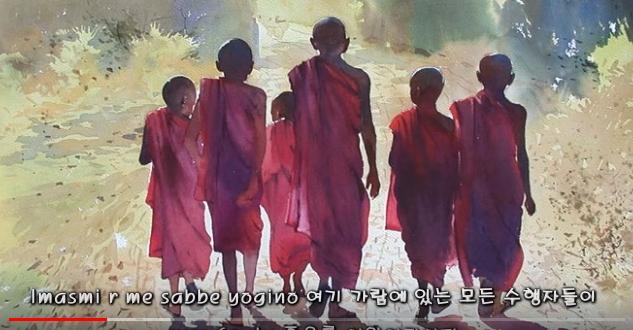 티벳 자비송